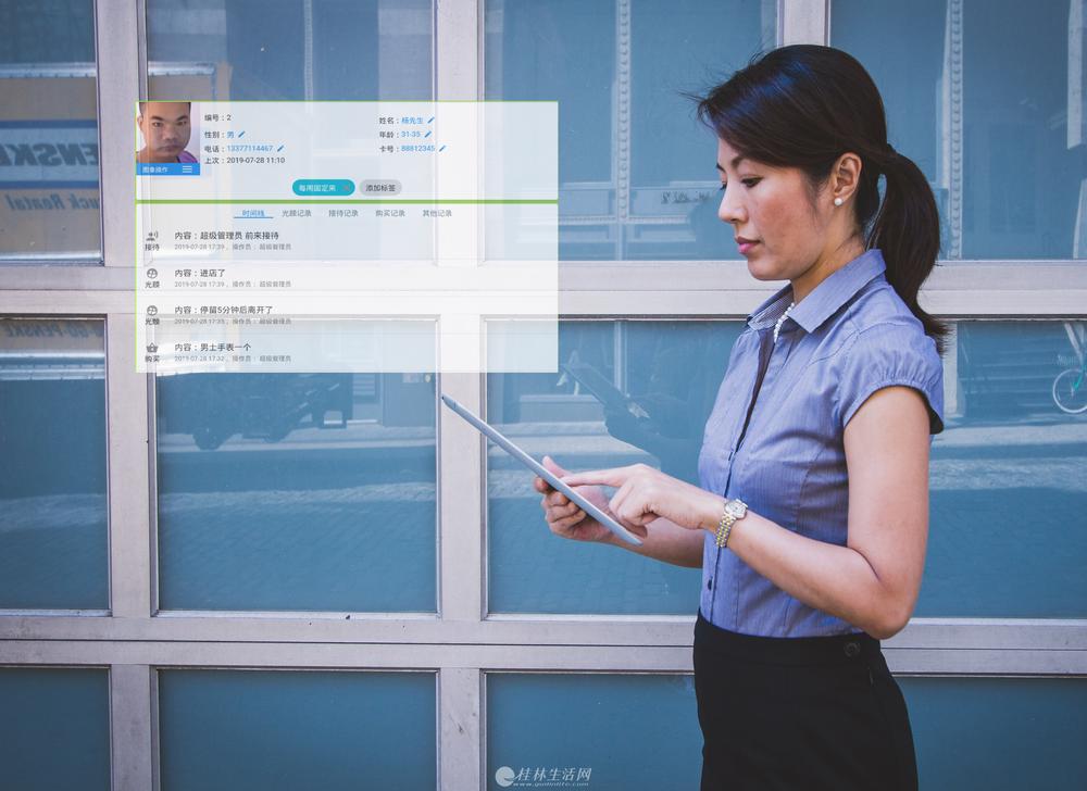 人脸识别顾客接待系统