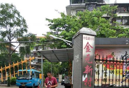 金元新村2楼3房1厅90平方米有部分家具