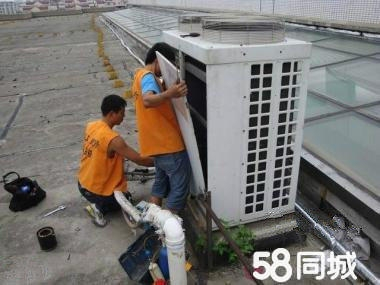 桂林全市连锁诚信维修热水器洗衣机冰箱