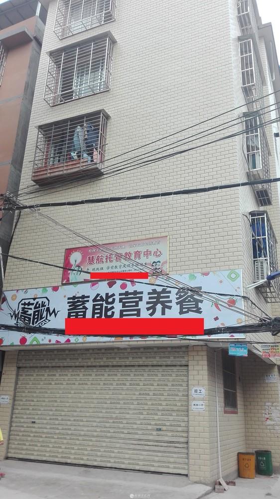 桂林市育才路和东二环交叉口合心中心校旁的田心里85-2号