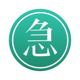 高价回收废旧金属、电缆、工厂设备、各种库存积压库存