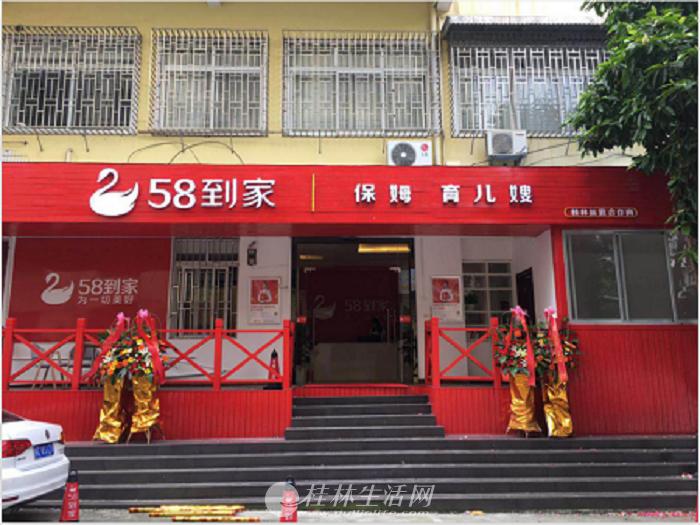 桂林58到家第二期免费面点培训课程开课啦~火热报名中!