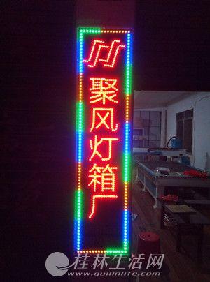 桂林广告灯箱工厂求合作