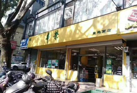 七星区三里店临街商铺127平方米,售175万