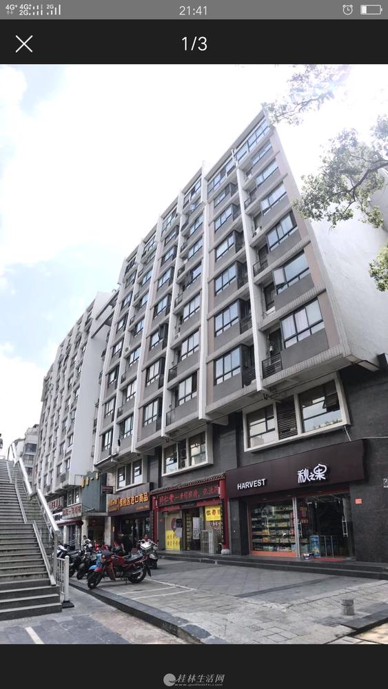 港湾1号酒店式公寓2间