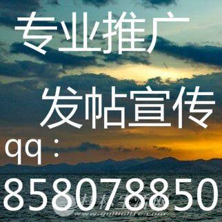 南昌代发广告效果飞一般上升v号niufa8