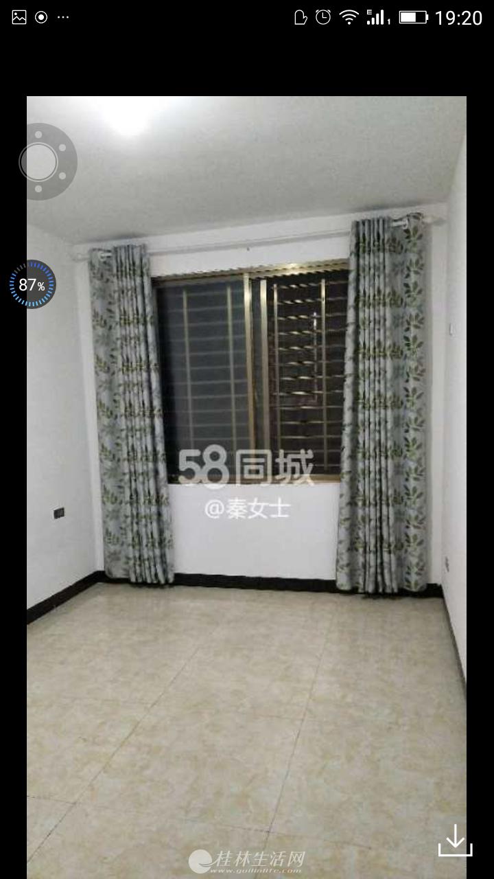 中心地带超大4房2厅商住两用房出租