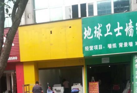 香江饭店对面都市华庭楼下临大街 旺铺 即买即收租