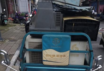 全市上门高价回收各种电器(空调上门免费拆)电话13627736623。
