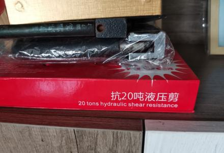 台铃加厚电动车大锁U型锁防盗锁抗20吨液压剪可比金点原子