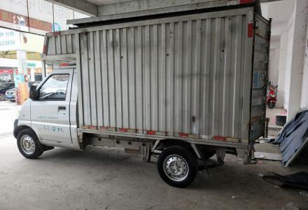 2014款五菱荣光厢式货车