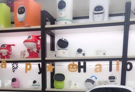 高新万达二楼智能机器人体验店整转