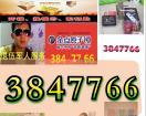 桂林金点原子锁总代理)24小时上门3847766桂林地区有多个服务点专业换锁芯开锁修