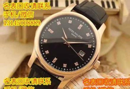 桂林手表回收_桂林大品牌手表回收回收劳力士手表