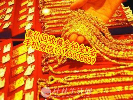 桂林钻石回收-桂林回收钻石,二手钻石只收大克拉的