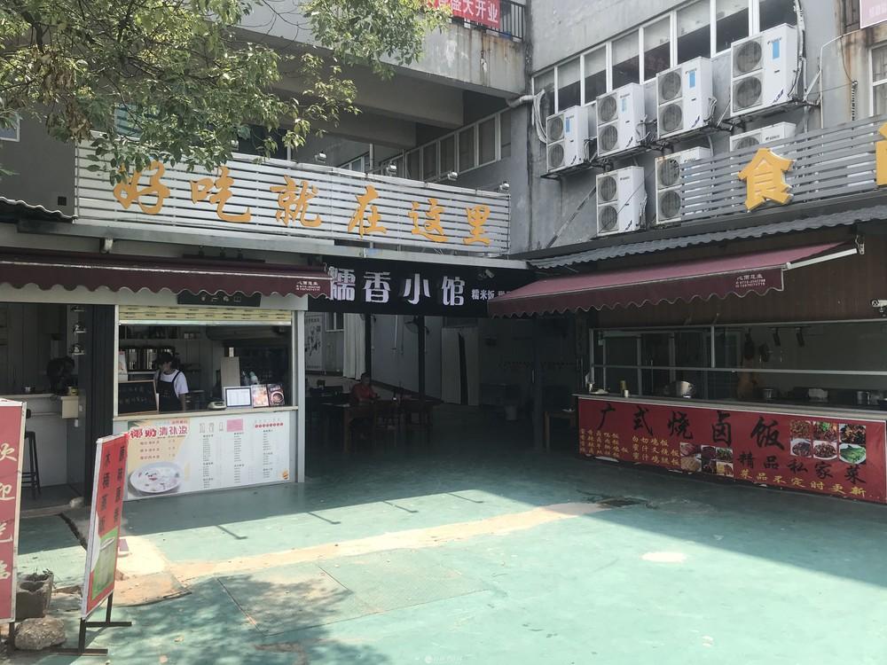 电子科技大学花江校区内门面转让