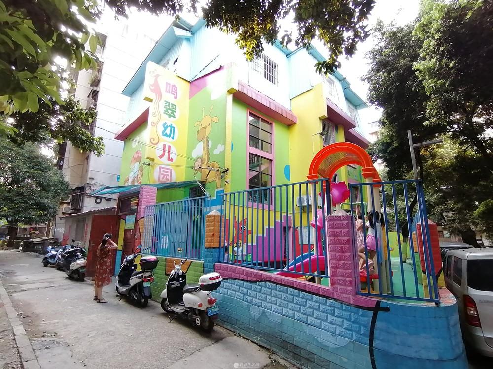 鸣翠新城幼儿园占地360平使用面积600平320万,现租一万一个月