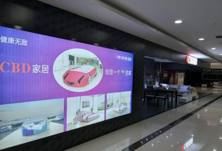 CBD家居(桂林联坤店)
