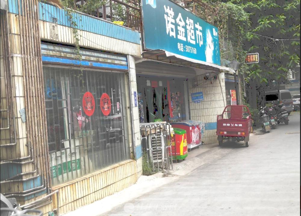 三里店奇峰小筑社区底商143平米售59万可做美容娱乐场等行业