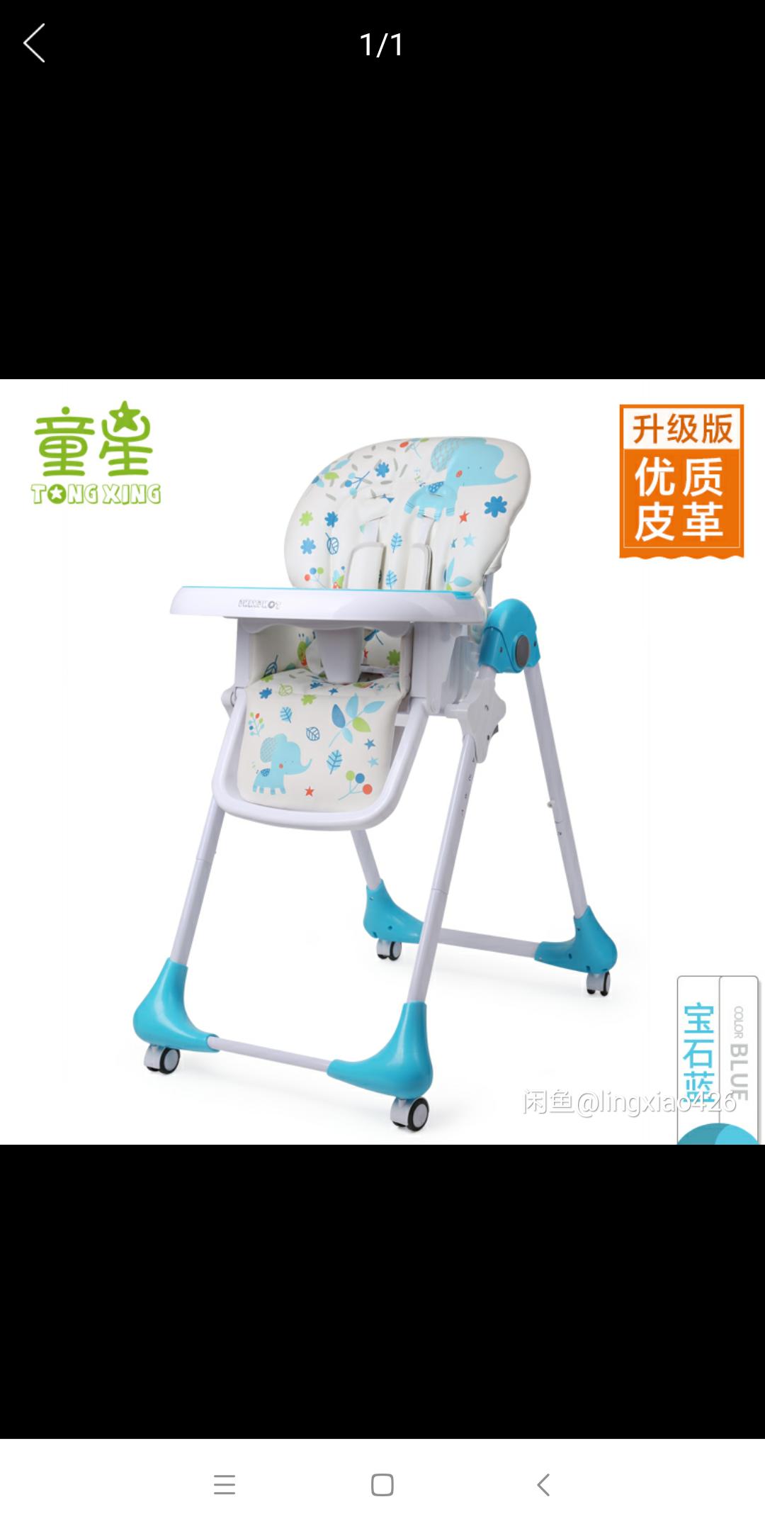 儿童折叠餐车 宝宝餐桌椅
