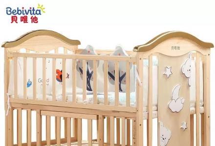 贝唯他多功能婴儿床原价560元买,现价360元卖