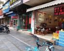 十年难遇的临桂人民路主干道县医院对面 旺铺 带租约出售