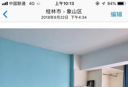 桂林万象城商业购物广场旁 铁西天清苑电梯高层 精装小户型 拎包即可入住