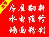 桂林两江镇墙体补漏会仙镇卫生间补漏四塘镇防水补漏公司