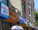 临桂新区 远辰国际与时代时代香耕苑之间临街铺 不到2万单价
