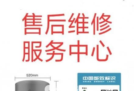 欢迎访问桂林科龙空调售后维修服务电话,科龙售后驻桂林各区维修统一咨询电话科龙电器