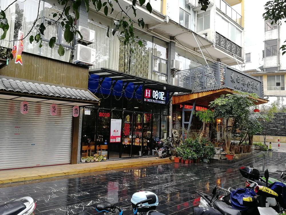 H七星区三里店 临街旺铺 带租约 大开间商铺 103平/330万