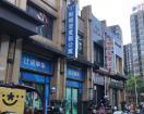 H七星区旺铺 万达广场临街商铺 一二楼上下两层 207平/350万