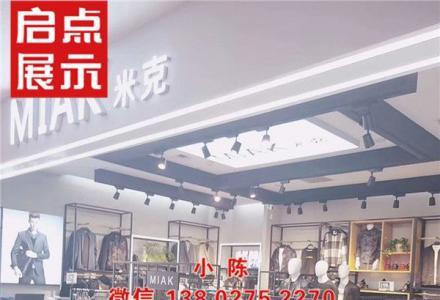 橱窗陈列服装的道具男装模特台半模腿模靠墙展示货架海报架