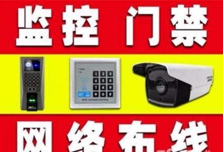 桂林市监控安装和维修