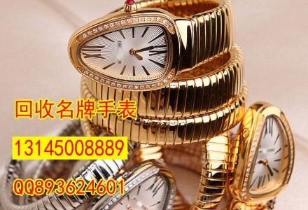 桂林手表回收,桂林市二手名表回收我司出价很高