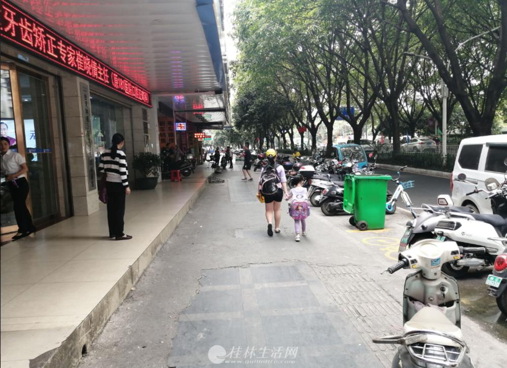 解放桥头七星公园訾洲公园东江市场临街铺 带租约