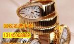 桂林手表回收 桂林机械表比石英表回收价格高吗