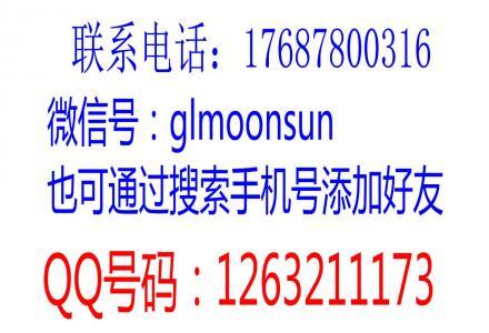 本人可为您在桂林生活网、58同城(含赶集网)、百姓网提供发帖服务