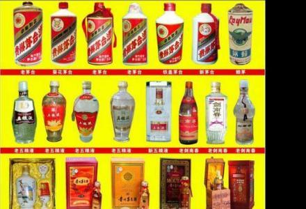 桂林高价回收茅台酒五粮液冬虫夏草陈年老酒红酒洋酒烟酒礼品
