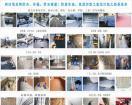 广西桂林专业房屋改造、防水补漏、防潮防腐、地下室电梯井带水堵漏、结构加固植筋工程
