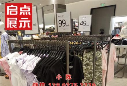 森马实体店常规服装货架男装店商务衬衫陈列架女装店上墙式货架