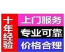 桂林永福县下水管漏水不漏-永福县高压注浆-防水补漏公司