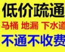 桂林专业水电维修桂林下水道疏通桂林厕所疏通桂林市专业疏通厕所疏通马桶疏通厨房管道