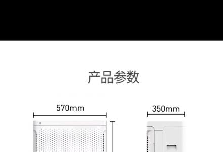 安美瑞新房除甲醛空气净化器除PM2.5雾霾除异味除菌除 X8除甲醛增强版