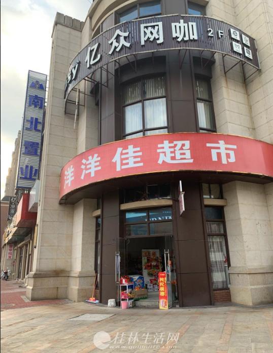 临桂兴荣郡地段优转角铺十字路口旺铺