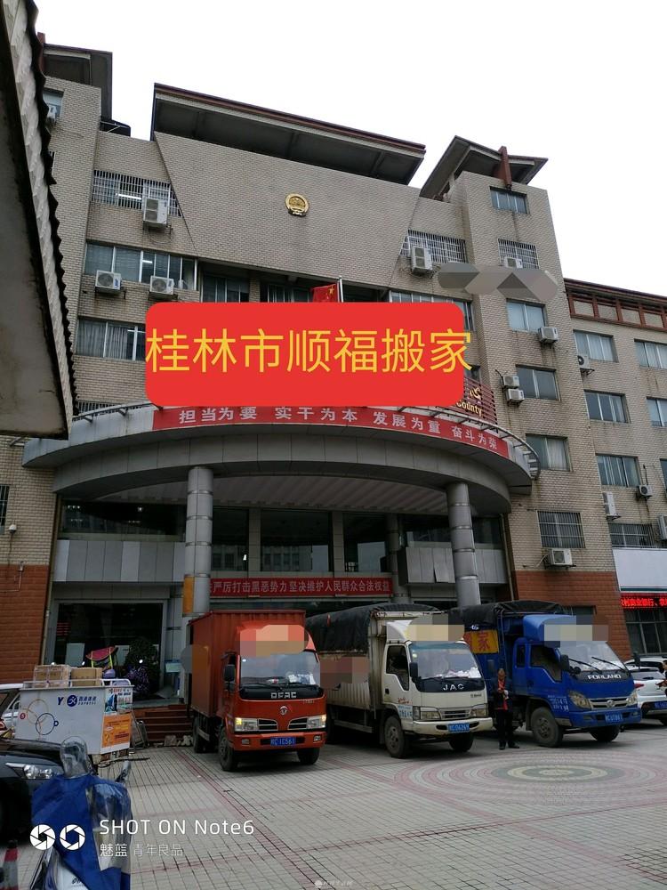 乐虎国际官方网站市搬家公司服务热线13635122221
