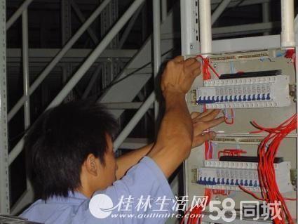 桂林老兵/专业上门/(水电/、电路/、灯具/、水管、/卫浴)/维修