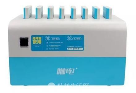 共享充电宝加盟代理,咻电u800赚钱收益