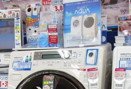南宁LG洗衣机售后维修电话~南宁LG洗衣机售后服务中心电话
