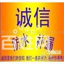 桂林诚信防水补漏/全市补漏项目/房屋/厕所/外墙/地下室补漏公司